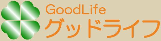 茨城県桜川市で介護施設をお探しならグッドライフへ